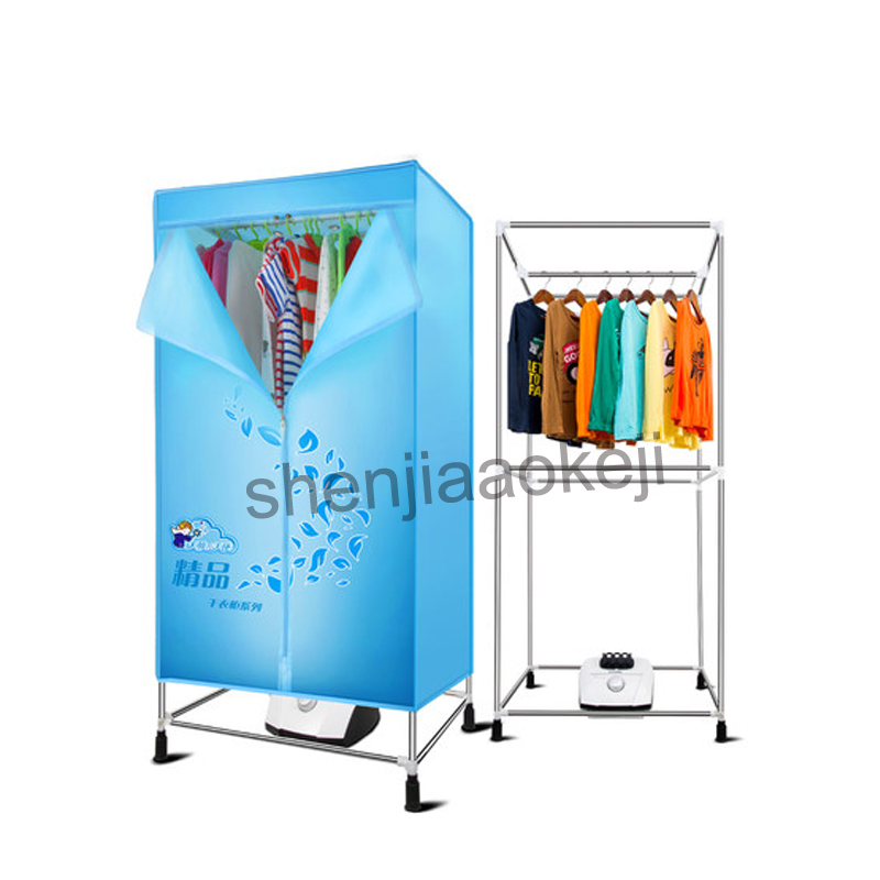 TJ-210M Double Dryers Electric Clothes Dryer Drying Machine Household Square Dryers 220V (50Hz)  900W 1PC