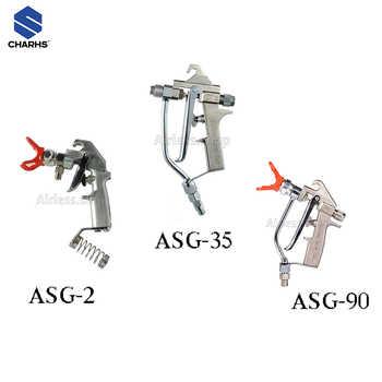 CHARHS airbrush ASG-2/35/90Airless Paint Spray Gun 345bar / 5000psi Putty Spray Gun High Pressure airbrush 2-finger trigger - DISCOUNT ITEM  0 OFF All Category
