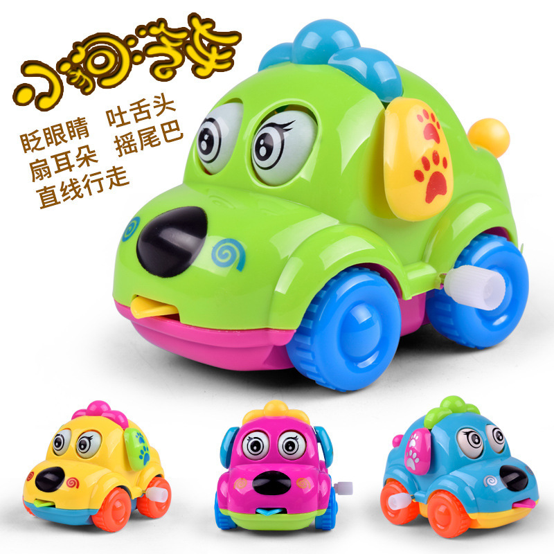 Boy Frog GIRL'S Winding Nostalgic Move Run Small Animal Warrior Have-Year-Old Children Wind-up Toy