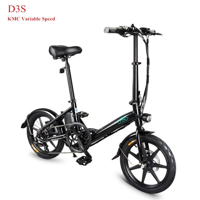 "Fiido D3S 25KM/H 250W Variable Speed Electric Bicycle E-Bike 36V7.8Ah Aluminium Alloy Electric MTB Bike 16"" Tire 40-50KM Mileage"