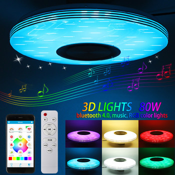 New 80W Smart Music LED ceiling Lights RGB Dimmable APP Remote control Modern bluetooth light bedroom lamps ceiling lamp