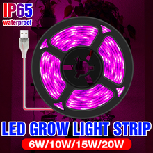 Полный Spectrum LED Grow Lamp USB Plant Light Strip 2835 SMD Phyto Lamps LED Seedling Fito Lampada 0.5m 1m 2m 3m Seed Growth Strip