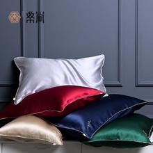 YuBeauty Pure Silk Pillowcase 100% High Grade Pillow Cover With Embroider