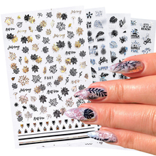 1 Pcs Spring 3D Stickers For Nails Design Laser Simple Lines Leaves Geometry Nail Wraps Sticker Art Decorations Transfer Decals