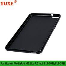 Чехол для планшета huawei mediapad m2 lite 70 дюймов ple 703l