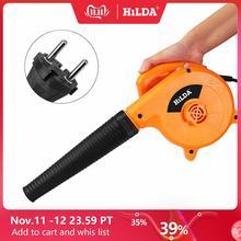HILDA 600W 공기 송풍기 컴퓨터 청소기 전기 공기 송풍기 먼지 분출 먼지 컴퓨터 집진기 송풍기
