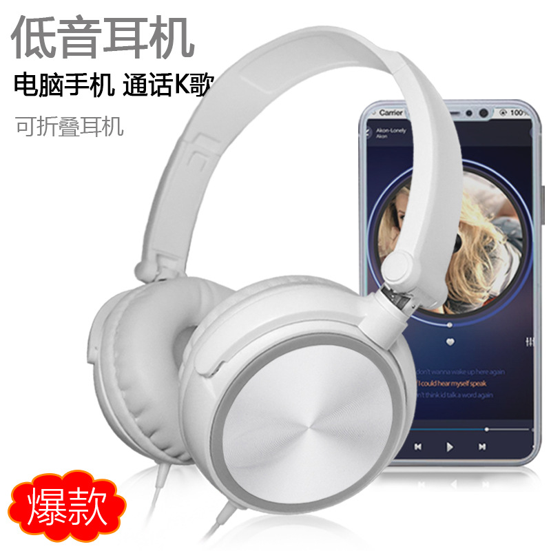 S1 mobile phone headset headset headbass universal with microphone MP3 music K song gift game headset image