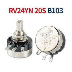 Inwerter Arc spawarka elektryczna potencjometr i pokrętło RV24YN B103 2W 10K ohm spawarka części 3PIN mig akcesoria|Elektrody wolframowe|   -
