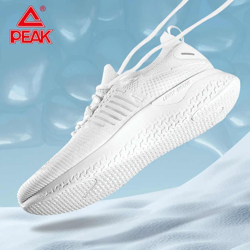 שיא קל ריצה נעלי גברים לנשימה כרית נעלי ספורט לנשימה נוח כושר חדר כושר נעלי טניס