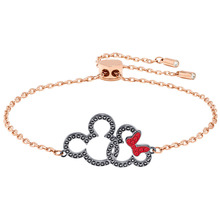 High quality SWA1; 1. Series adjustable Mini Rose Gold Bracelet