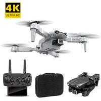 5G 360 ° Drone trasmissione in tempo reale GPS Drone 4K doppia videocamera HD antenna professionale UAV motore Brushless quadricottero pieghevole
