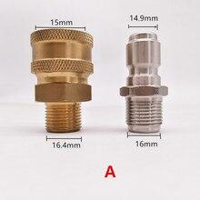 "HNYRI Copper Nozzle Connection Kit High Pressure Car Washer Gun Adapter 1/4"" Female Nozzle 3/8 inch Quick Fitting Male M14*1.5"
