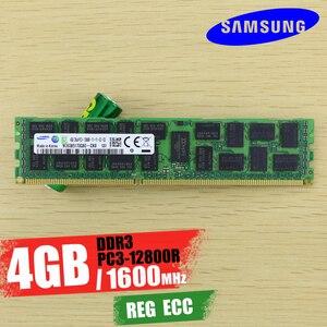 Image 5 - HUANAN ZHI X79 ZD3 האם M.2 NVME MATX עם Intel Xeon E5 2689 2.5GHz מעבד 4*4GB = 16GB DDR3 1600MHZ ECC/REG RAM