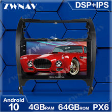 PX6 4GB+64GB Android 10.0 Car Multimedia Player For Toyota Camry 2012-2017 GPS Navi Radio navi stereo IPS Touch screen head unit(China)