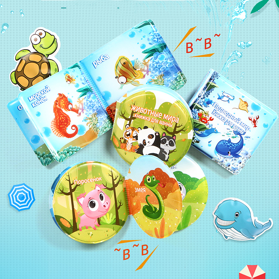 Russian Language Floating Baby Bath Books With BB Whistle,Waterproof Bathtime Educational Learning Bath Toys For Toddlers