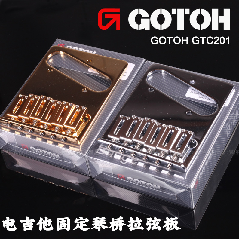 Gotoh GTC201 Fixed Hardtail Bridge For Telecaster Guitar