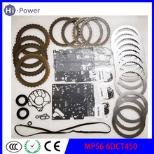 MPS6 6DCT450 Auto Transmission Deluxe Rebuild Kit for Ford Mondeo & Focus 6 Speed DSG MPS6