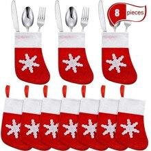 8 шт., рождественские чулки, колпачки-держатели, вилка, ложка, карманная сумка с рождественским декором, домашний декор, украшение стола, ужина, посуда, 21 ноября