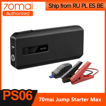 70mai NEW Jump Starter Max 18000mah Car Emergency Booster 1000A 8.0L Charger 12V Starting Device Car Starter Power Bank