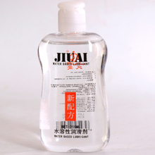 215ML Lubricant For Sex Lube Lubricante Easy To Clean lubricant oil gay anal