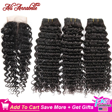 Ali Annabelle Deep Wave Bundles With Closure Human Hair Bundles With Closure Brazilian Hair Weave Bundles With 4x4 Lace Closure