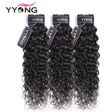 Yyong Hair 3 Bundle Deals Brazilian Hair Weave Bundles Water Wave Hair Extensions Natural Color Can Be Dyed 100% Human Hair Remy(China)