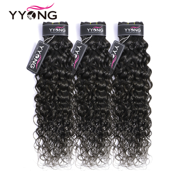 Yyong Hair 3 Bundle Deals Brazilian Hair Weave Bundles Water Wave Hair Extensions Natural Color Can Be Dyed 100% Human Hair Remy