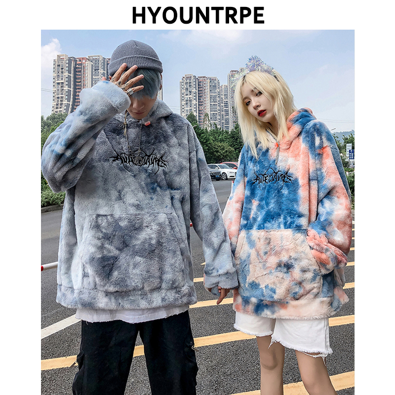 Fashion Tie-dyed Warm Hoodies Mens Harajuku Winter Hairy Sweatshirts Hip Hop Casual Drawstring Pullover Skateboard Hooded Tops