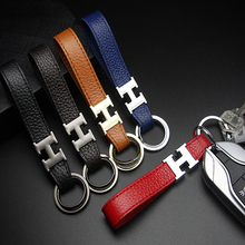 Fashoinal Metal Leather Car Keychain Key rings Interior Keyholder H design  Chain Double Rings Keyfob Promotion Gift men