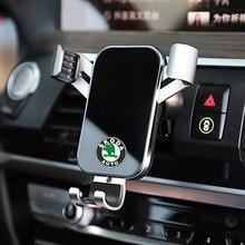 1 pçs suporte do telefone do carro de detecção por gravidade aperto automático universal para skoda octavia rápida kodiaq superb fabia karoq kamiq scala