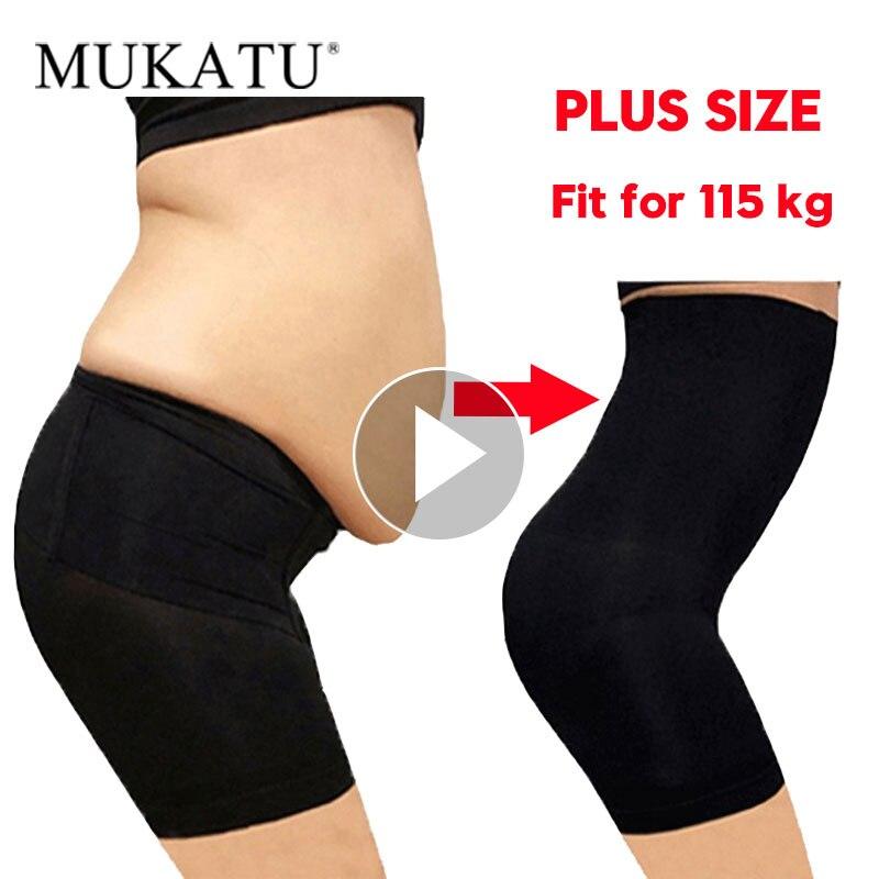 VIP Butt Lifter Seamless Women High Waist Slimming Tummy Control Panties Knickers Pant Briefs Shapewear Underwear Body Shaper