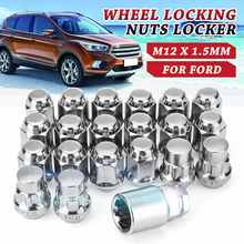 21pcs/set M12x1.5mm Alloy Car Wheel Locking Nuts 60 Degree Tapered Security Bolts With Key For Ford Focus C Max 2007 2010