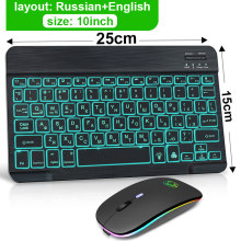 RGB Wireless Tastatur Maus Combo Russische Spainish Bluetooth Tastatur Und Maus Set Wiederaufladbare Tastaturen Für ipad Laptop
