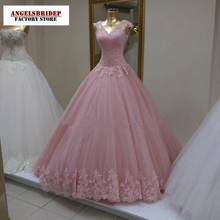 Ball-Gown Quinceanera-Dresses Charming Princess-Gowns Masquerade Tulle 15-Anos V-Neck