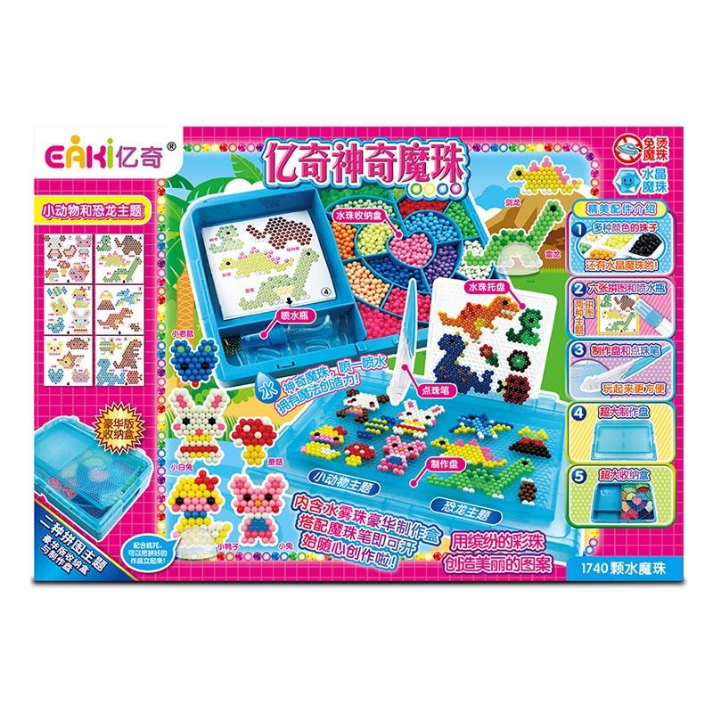 Luxury Gift Box Version Yiqi Magic Beads GIRL'S Pin Zhu Water Binding Zhu Dou DIY Educational Toy 1800 Grain SWM