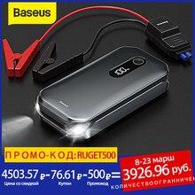 Baseus 1000A urządzenie do uruchamiania awaryjnego samochodu Power Bank 12000mAh przenośny akumulator do 3,5l/6L samochód awaryjny Booster urządzenie zapłonowe