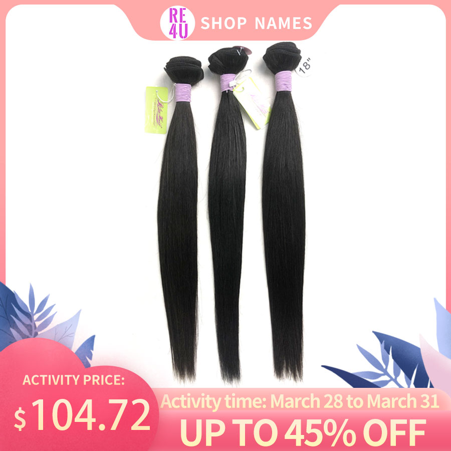 Re4U Brazilian Virign Hair Bundle In Weaves From One Donor Raw Cuticle Hair 3 Bundles Deals Natural Color Silky Straight Bundles