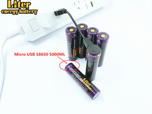 6PCS แบตเตอรี่แล็ปท็อป USB 18650 3500mAh 3.7V Li Ion แบตเตอรี่ Rechargebale USB 5000ML แบตเตอรี่ Li Ion + USB ลวด
