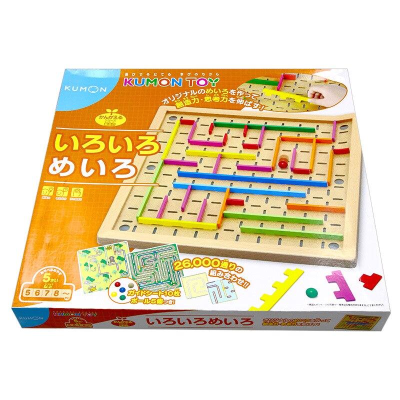 Importé du japon KUMON jouet labyrinthe assemblé jouets Kumon éducation bois blocs de construction jouet éducatif pour enfants