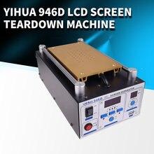 Вакуумный насос yihua 946d iii для снятия ЖК экрана умный сепаратор