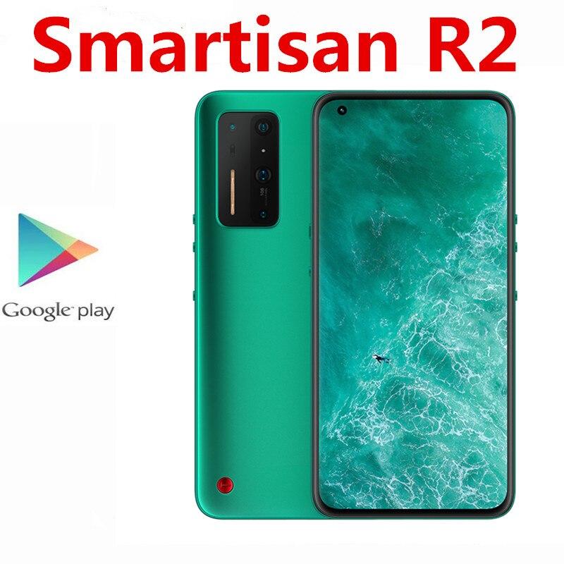 Оригинальный Smartisan R2 5G мобильный телефон 6,67