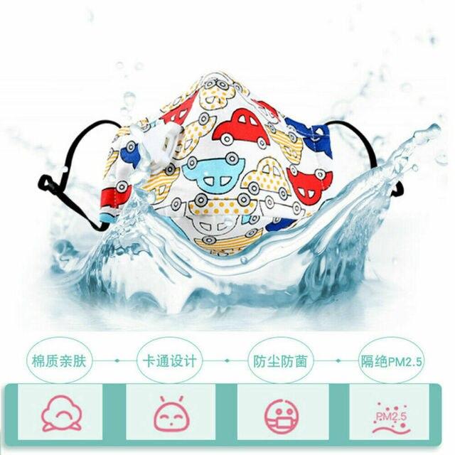 Children's Cotton Mouth Face Mask Breathing Valve Anti Dust Anti Flu Mask Adjustable Respirator Kids Outside Safe protection 2