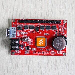 Image 4 - Huidu HD U64 HD U64 sterownik wyświetlacza LED pojedynczy i podwójny kolor P6 P10 moduł znaku led karta kontrolna u disk do edycji huidu HD U64