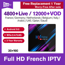SUBTV 1 Year Code IPTV Netherlands French box H96 MAX-3318 4K Global Live Dual-Band WIFI Spain Italy Germany IP TV Turkey