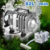 Oxygen Pumps 55W 82L/min Air Pump AC 220V Hydroponic Air Compressor Aquarium Fish Tank Tank Fountain Pond US Plug Tool Sets