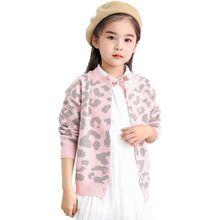 Розовый кардиган для девочек от 3 до 12 лет, Свитера для девочек г., весенне-осенний стильный Детский свитер