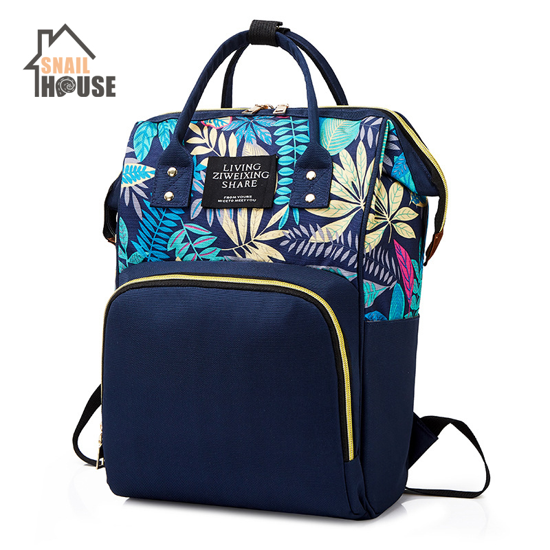 Snailhouse Diaper Bag Backpack Zipper Large Capacity Travel Maternity Bags Mummy Baby Nappy Bag Multifunctional Nursing Handbag