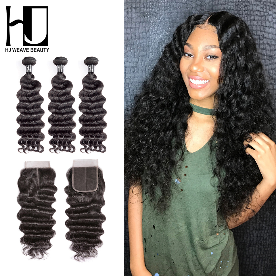 HJ WEAVE BEAUTY Human Hair Bundles With Closure Natural Wave Brazilian Hair Weave Bundles 7A Virgin Hair Extension Natural Color