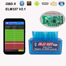 цена на Multi-Language ELM327 V2.1 Bluetooth OBD2 Android For FIAT Ulysse/Panda/Punto EVO/Linea/Sedici/Qubo/Doblo ELM 327 OBD 2