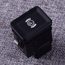 DWCX 12V Car Power Electronic Parking Brake Handbrake Button Switch ABS Fit for Volkswagen Passat B6 3C CC 3C0927225B 3C0927225C